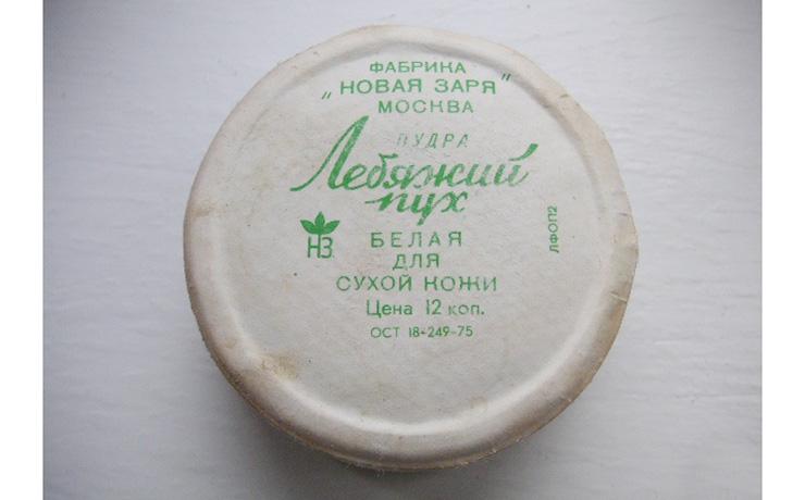Бьюти-ностальгия: 13 хитов советской косметики