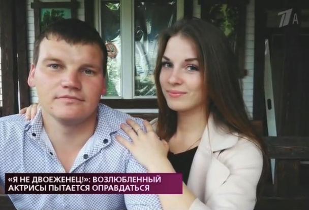 Иван Смирнов иЖанна