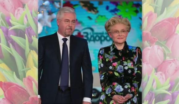 Елена Малышева сбратом Алексеем Шабуновым встудии программы «Жить здорово!»