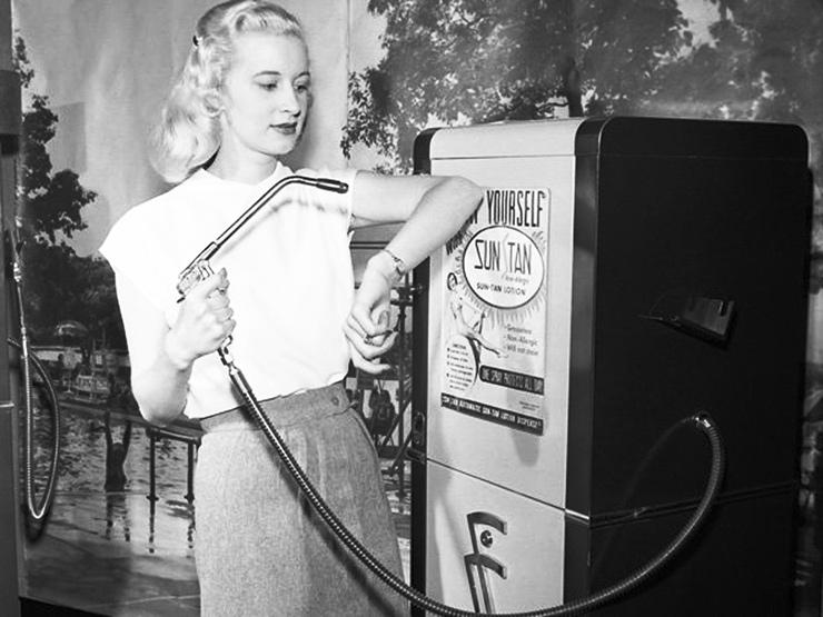 Вендинговый автомат длязагара