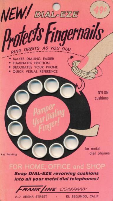 Насадка накончики пальцев