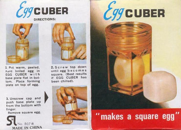 Устройство дляпридания яйцам квадратной формы