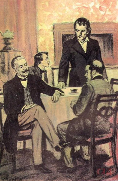 Иллюстрация кроману