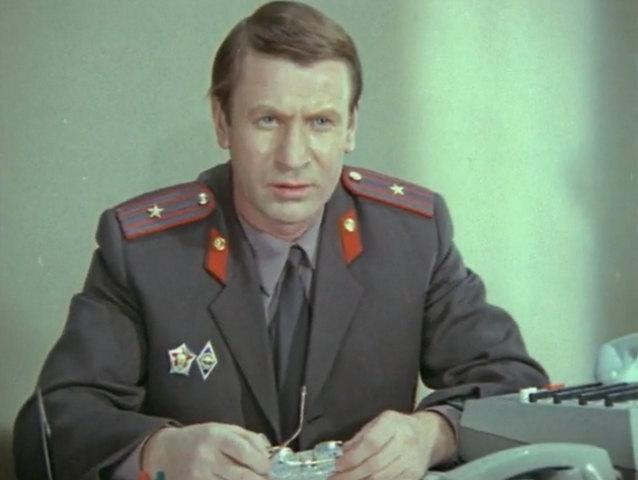 «Сержант милиции»