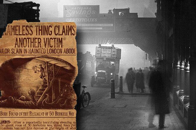 Дом 50 поБеркли Сквер: злые силы, которые обитают всамом центре Лондона