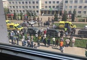 Девушка казанского стрелка знала о готовящемся теракте в школе