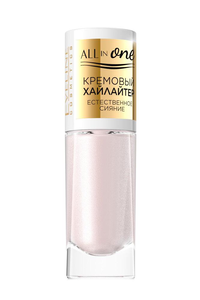 Cream Face Illuminator All in One, Eveline Cosmetics