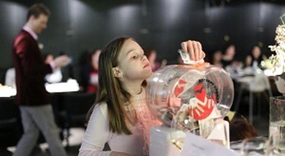 Благотворительный аукцион «Готовы делиться»