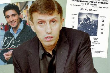 Крестный отец российского шоу-бизнеса. Жизнь Юрия Айзеншписа
