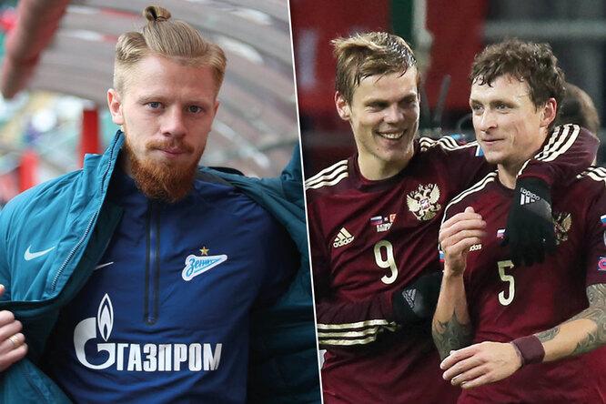 Самые громкие скандалы, связанные с российскими футболистами
