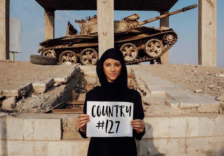 Страна №127 - Йемен