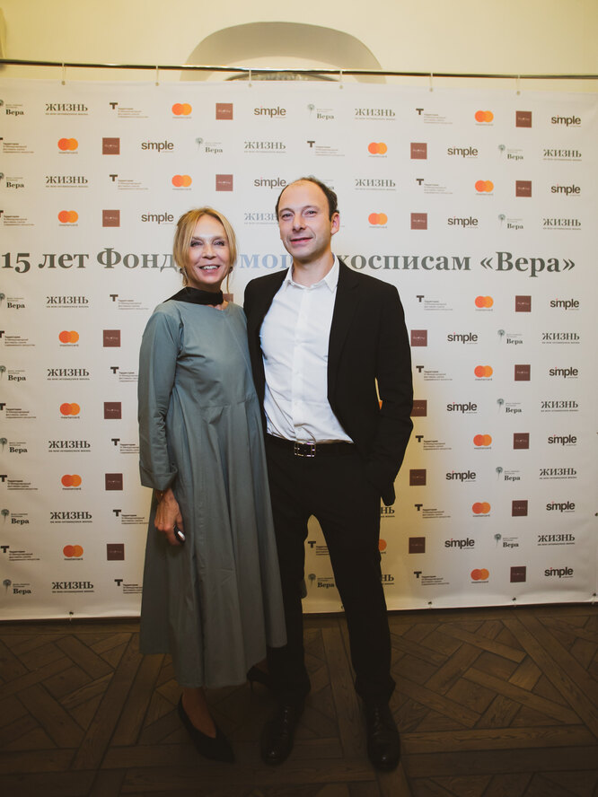 Алёна Долецкая и Дмитрий Ямпольский