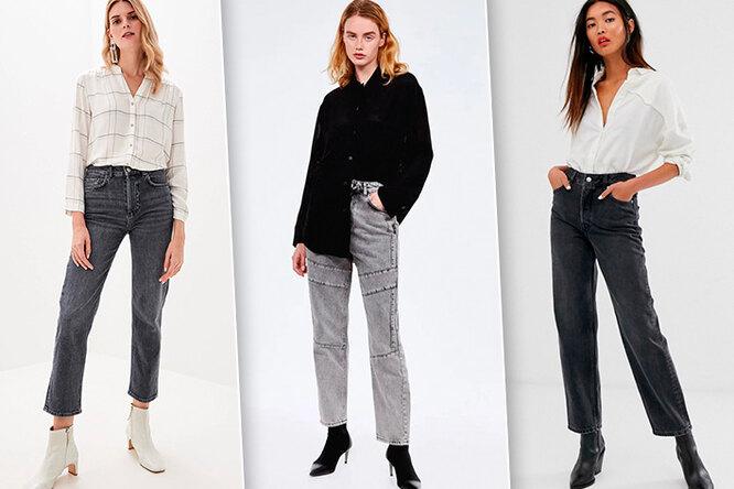 Модный серый цвет сезона. 7 актуальных моделей джинсов