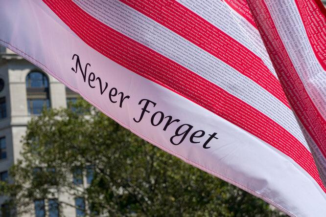 никогда не забудем - флаг США