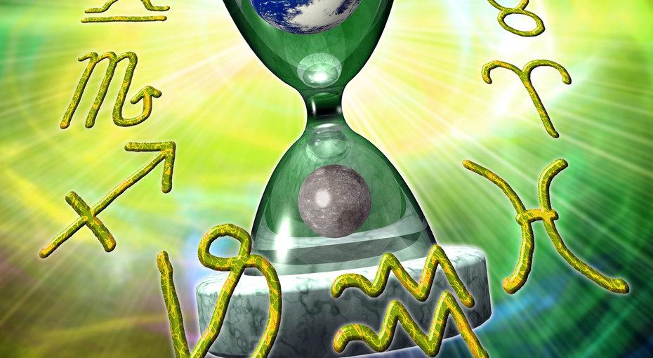 Отказ отличных амбиций иподготовка новых планов. Лунный гороскоп на13 октября