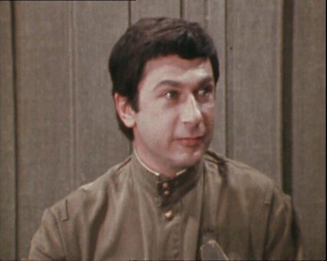 Вечно живые (1976)