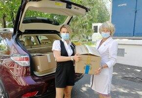 1000 косметических средств от QNET переданы на благотворительность