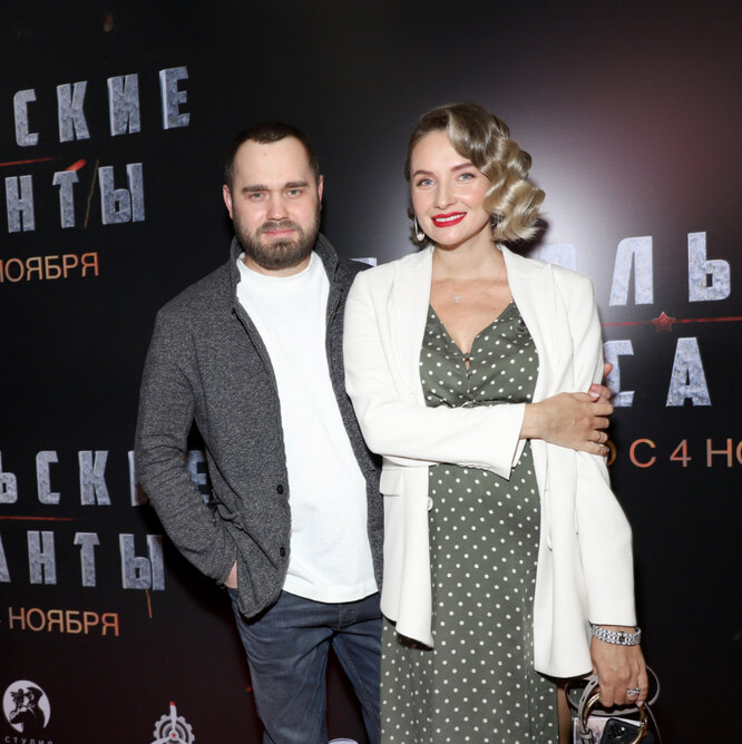 Ольга Сухарева с мужем