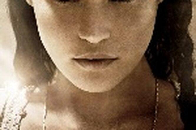 Принцесса Тамина — Джемма Артертон
