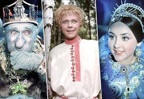 Василиса, Царь, Кащей и Морозко: как сложились судьбы советских актеров