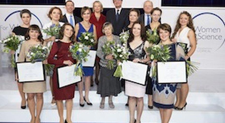 VII ежегодная церемония награждения молодых ученых L'OREAL - ЮНЕСКО «Для женщин внауке»
