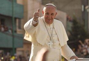 Можно и нужно! Папа римский считает секс «божественным удовольствием»