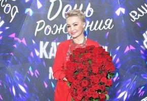 «Красивая и счастливая»: Катя Лель отпраздновала 45-летний юбилей