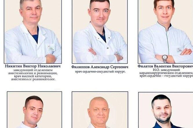 Обнародованы имена хирургов, оперировавших во время пожара