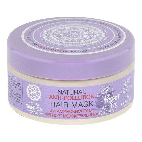 NATURA SIBERICA CLASSIC, маска для тонких волос и секущихся кончиков