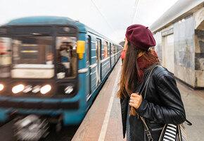Москва Московская: до какого города можно дойти пешком от метро