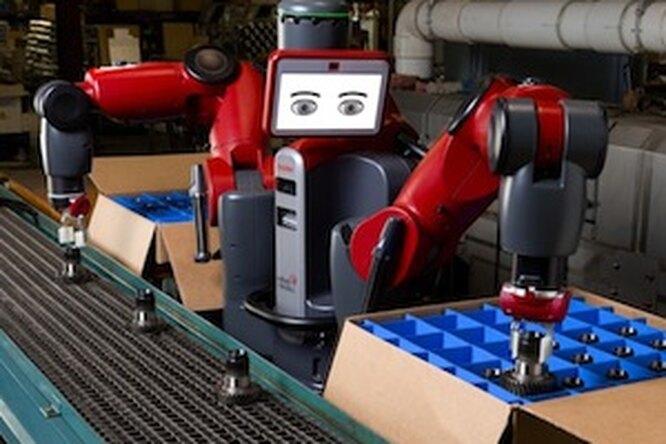 «Бал роботов»