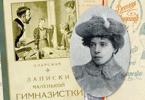 Лидия Чарская: самая знаменитая институтка России и одна из первых детских писательниц