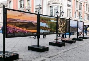 Фотовыставка подоткрытым небом «Россия. Место подлинной красоты»