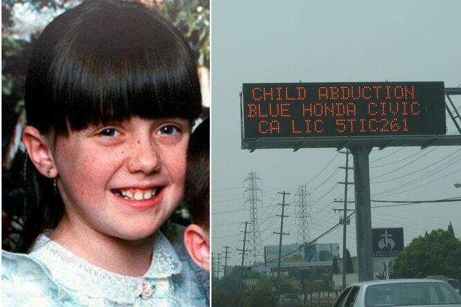 Амбер Алерт: история пропавшей девочки, которая помогла спасти сотни жизней