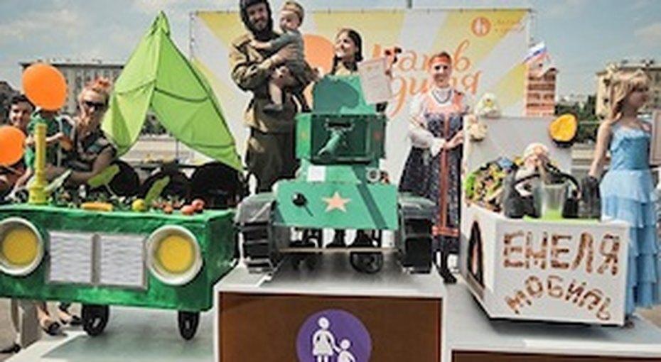 Парад колясок вПарке Горького