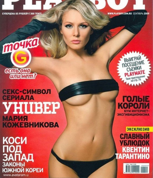Обложка журнала Playboy, сентябрь 2009 г.