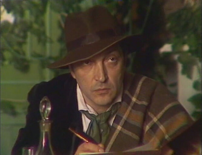 Попечители (1982)