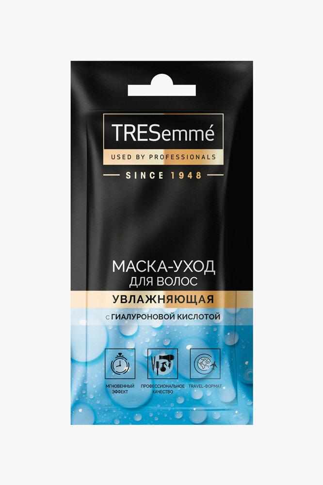Увлажняющая маска-саше с гиалуроновой кислотой, TRESemme