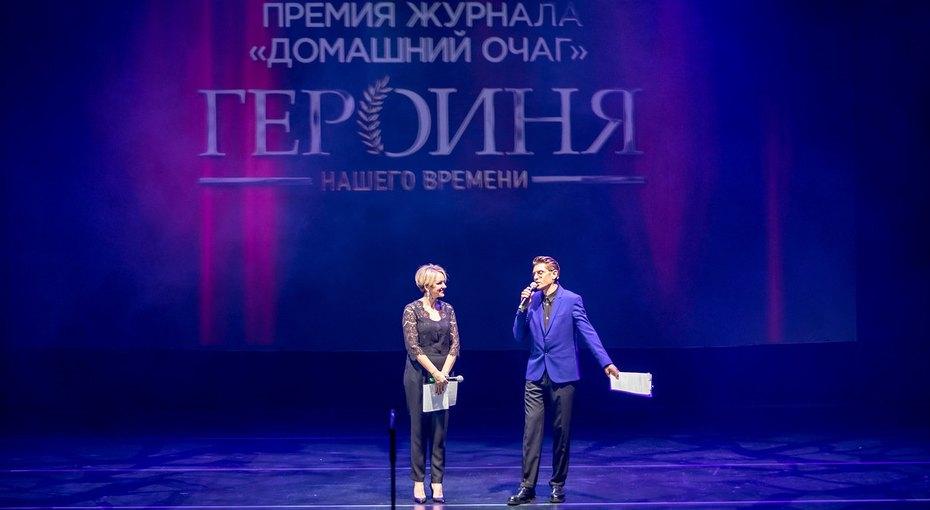«Домашний очаг» наградил финалисток конкурса «Героиня нашего времени