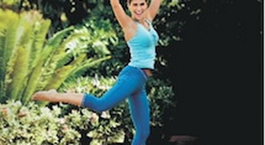 Упражнения дляутренней зарядки