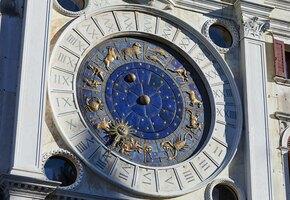 Жажда независимости и запрет на критику. Лунный гороскоп на 24 июля