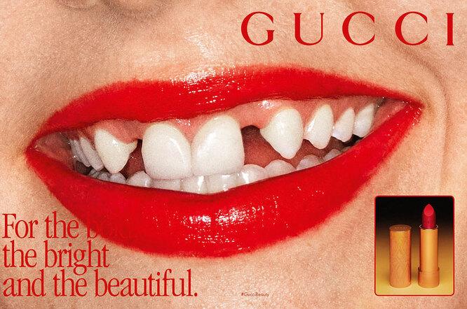 Рекламная кампания губной помады Rouge a Levres Satin, Gucci, в рекламе которой снялась панк-певица Дэни Миллер с необычной улыбкой.