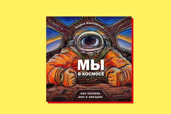 Лучшие детские книги 21 века российских авторов