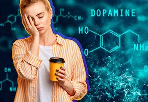 Дофаминовое голодание: как люди возвращают себе радость жизни — жестоко, но эффективно