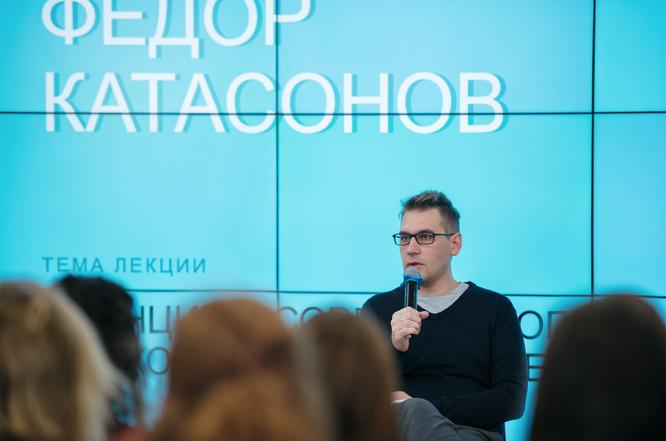 Федор Катасонов