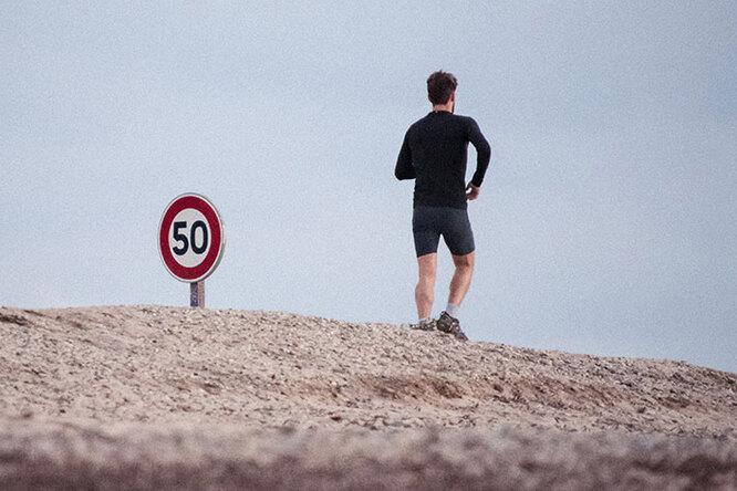 Муж решил подышать свежим воздухом после ссоры сженой ипрошел 450 км отдома
