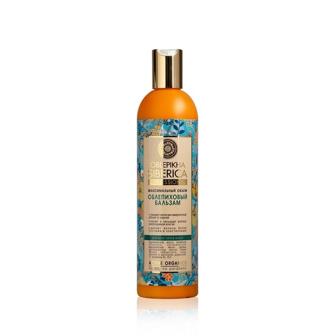 Облепиховый бальзам для ослабленных и поврежденных волос, Natura Siberica, 343 руб