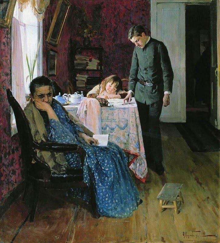 «Опять провалился». Алексей Корин, 1891 год.