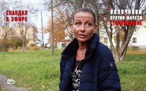 Мачеха Анастасии Волочковой