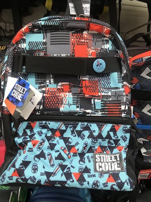 рюкзак длямальчика